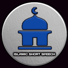 Islamic Short Speech