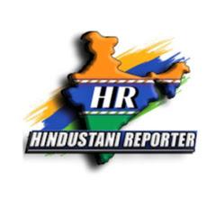 Hindustani Reporter