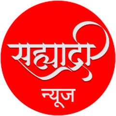 Sahyadri News Network