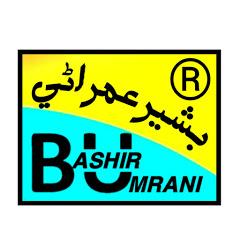 Bashir Umrani