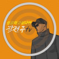 작전주TV