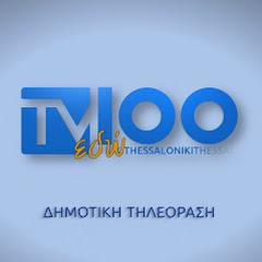 TV100 Thessaloniki