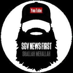 SGV NEWS FIRST