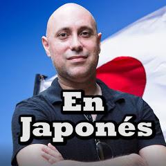 En Japonés Con Rafy