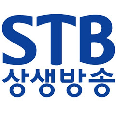 상생방송STB