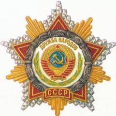 Советская Башкирия