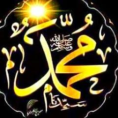 Islamic YouTube Rasel