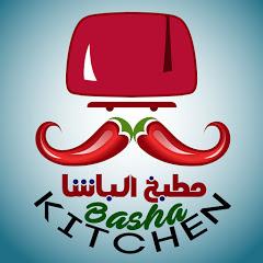 kitchen basha - مطبخ الباشا