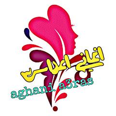 اغاني اعراس aghani a3ras