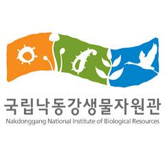국립낙동강생물자원관
