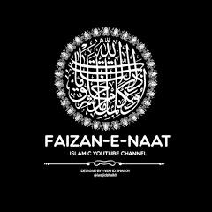 Faizane NAAT Status