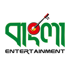 Bangla Entertainment