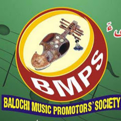 Balochi Music Promotors' Society -BMPS
