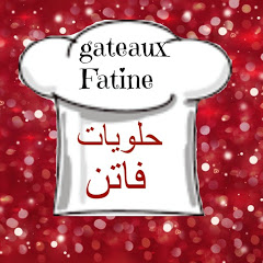 cuisine Fatine حلويات فاتن