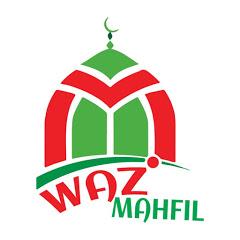 Waz Mahfil75