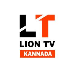 Lion TV Kannada