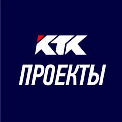 Проекты КТК (www.ktk.kz)