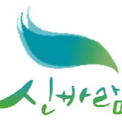 신바람 농기계TV