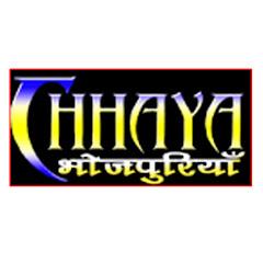 Chhaya Bhojpuriya
