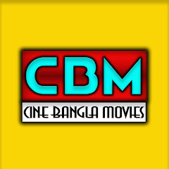 Cine Bangla Movies