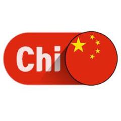 中国 - World Language School