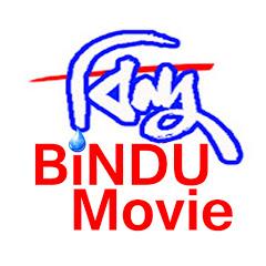 Bindu Movie
