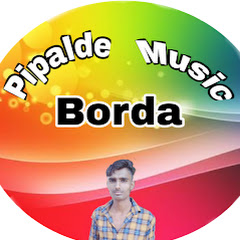 pipalde music borda