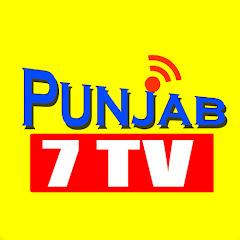 Punjab 7 Tv