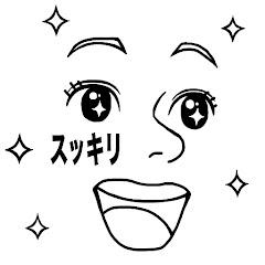 目の悩みスッキリTV / 眼科医監修