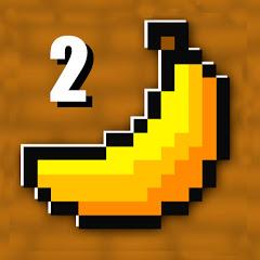 Бананчик - Второй Канал