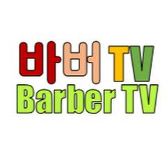 바버TV-캠핑시행착오공유