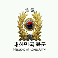 대한민국 육군 [ROK ARMY]
