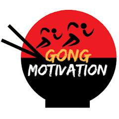 Gong Motivation