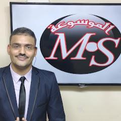 الموسوعه محمد صالح 2015