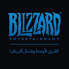 Blizzard ME