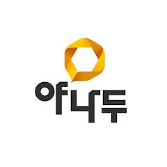 야나두 영어회화 공식 유튜브