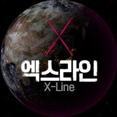 X- LINE