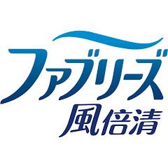 風倍清 日本空氣清新專家