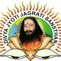 Ishwar Dekha Jata Hai ,DJJS