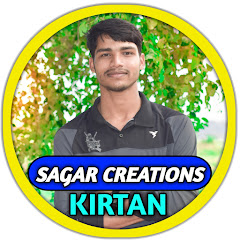 Sagar Creations Kirtan