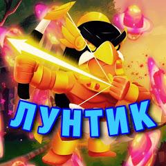 ЛУНТИК Gaming