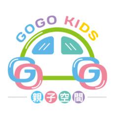 GoGoKids親子教育空間/親子塗鴉/親子烘培/蒙特梭利/音樂律動