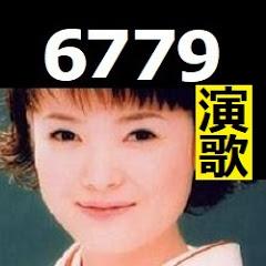 higuchi6779n53 演歌最新曲ch