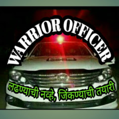 WARRIOR OFFICER