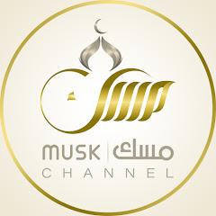 Musk Channel