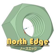 ノースエッジの簡単DesignSpark
