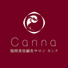 福岡美容鍼灸サロンCanna-カンナ-