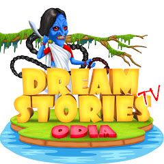 Dream Stories TV Odia