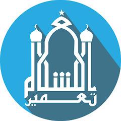 SD TA'MIRUL ISLAM SURAKARTA