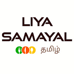 Liya Samayal
